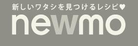 newmo「ニューモ」