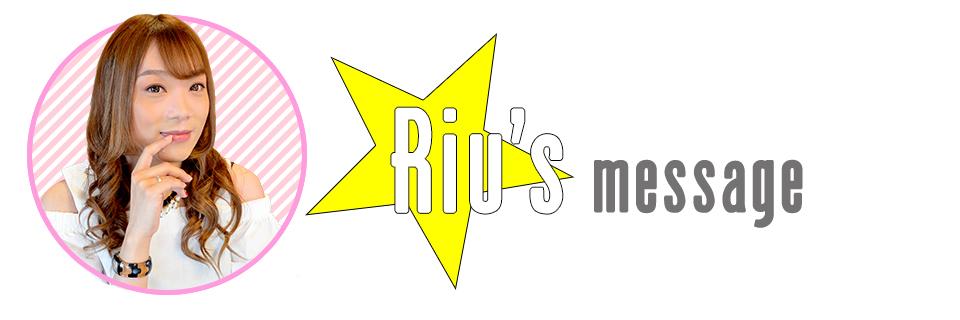 Riu's message
