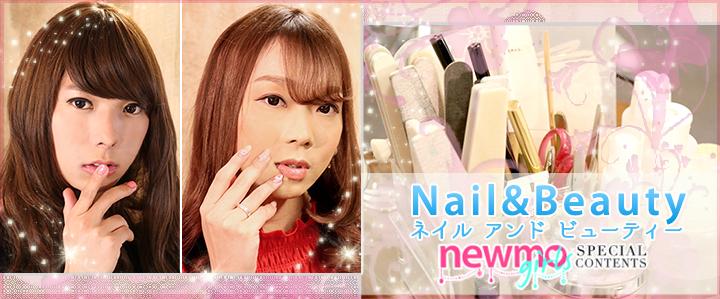 Nail&Beauty ネイル アンド ビューティー