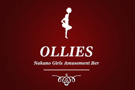 OLLIES(オーリーズ)