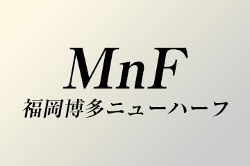 美魔女ニューハーフMnF