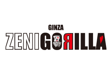 GINZA ZENIGORILLA