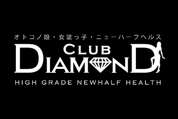 Club DIAMOND 新宿