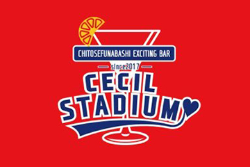 BAR CECIL STADIUM