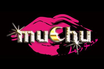 Muchu