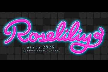 Roseliliy