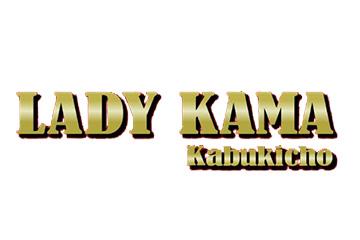 LADY KAMA kabukicho