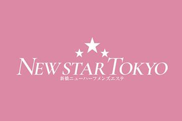 ニューハーフ求人newmo「ニューモ」- 疑問質問お問合せ | NEW STAR TOKYO