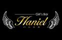 Haniel(ハニエル)